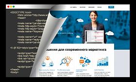 Верстка HTML шаблона сайта